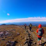 Beyond 48: The Northeast's Hardest Hiking Checklists